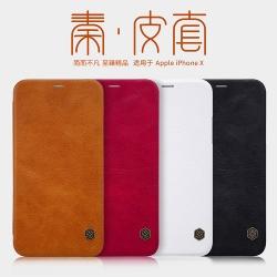 เคสฝาพับ NILLKIN Qin Leather Case iPhone X