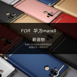 เคสกันกระแทก iPAKY TRIAD Series (Ver.2) Huawei Mate 9