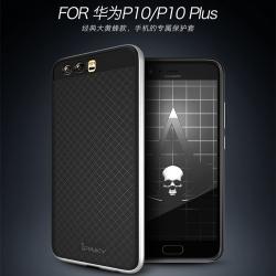 เคสกันกระแทก iPAKY ToBeOne Series (Ver.1) Huawei P10