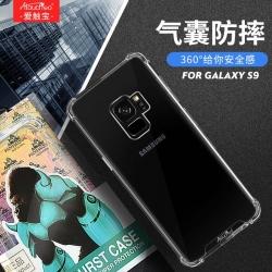 เคสใสกันกระแทก Atouchbo Galaxy S9