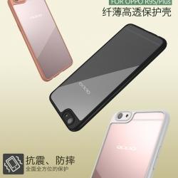 เคสกันกระแทก iPAKY LEWPO Series Acrylic Hard Case Oppo R9S Plus / R9S Pro
