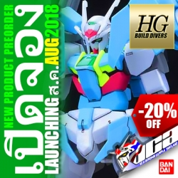 ◖PREORDER 08/18◗ HG GUNDAM 00 SKY (HIGHER THAN SKYPHASE)