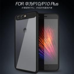เคสกันกระแทก iPAKY LEWPO Series Acrylic Hard Case Huawei P10