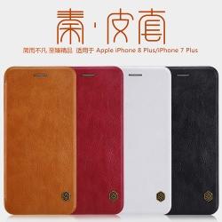 เคสฝาพับ NILLKIN Qin Leather Case iPhone 8 Plus / 7 Plus