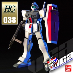 HG GM COLD DISTRICTS TYPE