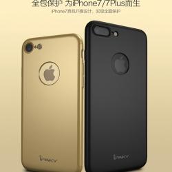 เคสกันกระแทก iPAKY 360 Series iPhone 7