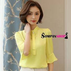 เสื้อเชิ้ตผู้หญิงชีฟองสีเหลือง แขนสี่ส่วน ลุคเรียบร้อย สวยๆ สไตล์สาวออฟฟิศ