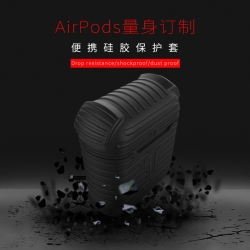 เคส AirPods i-smile Armor Series Ver.1