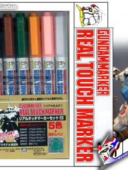 GMS113 Gundam Real Touch Marker Set 2