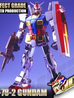 ★ LIMITED ★ PG RX-78-2 GUNDAM (CHROME PLATED VER)