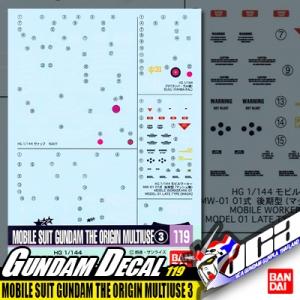 GD119 | MOBILE SUIT GUNDAM THE ORIGIN MULTIUSE 3