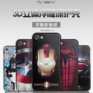 เคส MY COLORS 3D Series iPhone 7