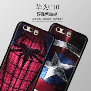 เคส MY COLORS 3D Series Huawei P10