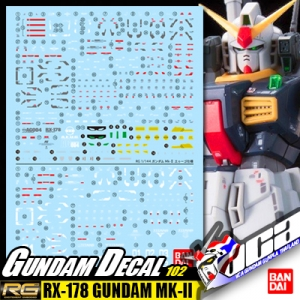 GD102 | RG GUNDAM MK-II