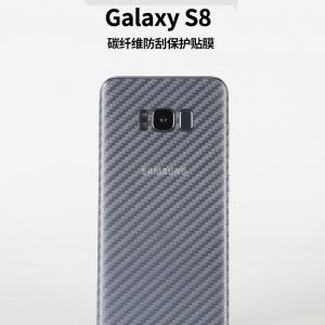 สติกเกอร์กันรอย สำหรับ Samsung