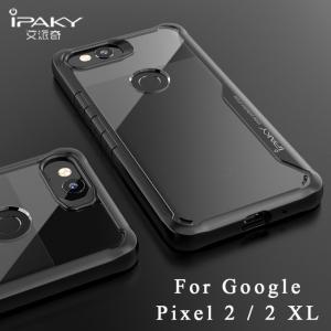 เคสกันกระแทก iPAKY LEKOO Series Silicone Frame Google Pixel 2