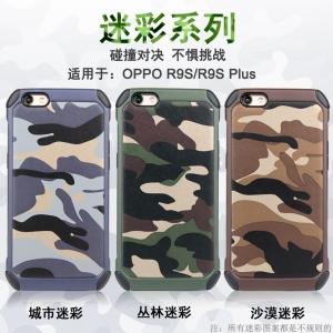 เคสลายพราง / ลายทหาร NX CASE OPPO R9S