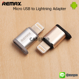 REMAX RA-USB2 Micro USB to Lightning Adapter