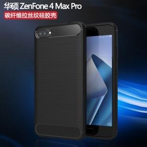 เคสซิลิโคนกันกระแทก Brushed Silicone Zenfone 4 Max / Max PRO 5.5 (ZC554KL)