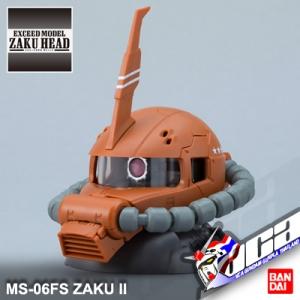 EXM MS-06FS ZAKU II HEAD