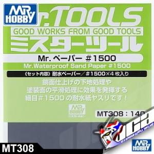 MR HOBBY WATERPROOF SANDPAPER #1500