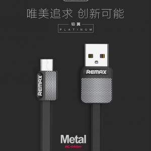 สายชาร์จ REMAX Platinum Data Cable (RC-044)