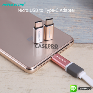 NILLKIN Micro USB to Type-C Adapter