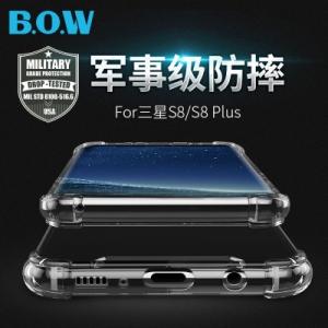 เคสใสกันกระแทก B.O.W. Galaxy S8