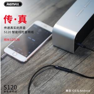 สาย AUX 3.5 มม. REMAX RL-S120 Smart Audio Cable