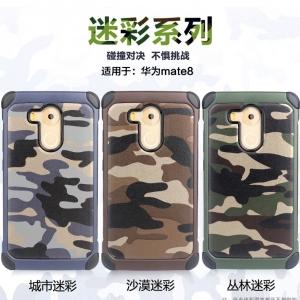 เคสลายพราง / ลายทหาร NX CASE Huawei Mate 8