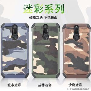 เคสลายพราง / ลายทหาร NX CASE Camo Series Huawei Nova 2i