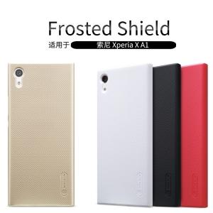 เคส NILLKIN Super Frosted Shield Xperia XA1 แถมฟิล์มติดหน้าจอ