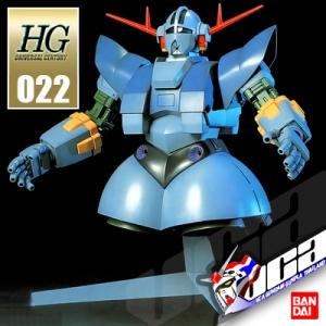 HG MSN-02 ZEONG