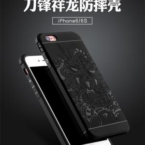 เคสซิลิโคนกันกระแทก COCOSE iPhone 6/6S
