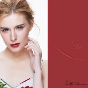 ลิปสติกโช (Cho) #09 Red Cosmo - สีแดงคลาสสิค สวยเริศ