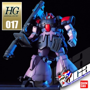 HG MS-09F DOMTROPEN