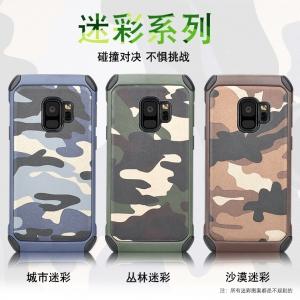 เคสลายพราง / ลายทหาร NX CASE Camo Series Galaxy S9