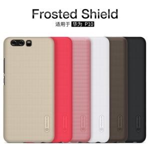 เคส NILLKIN Super Frosted Shield Huawei P10 แถมฟิล์มติดหน้าจอ