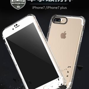 เคสใสกันกระแทก B.O.W. iPhone 8 / 7