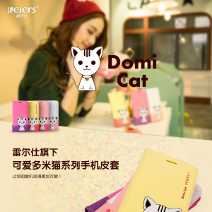 เคสฝาพับ LEIERS Domi Cat 3D iPhone 6 Plus/6S Plus