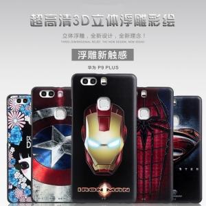 เคส MY COLORS 3D Series Huawei P9 Plus