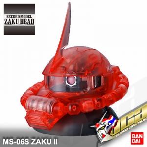 ★ RARE ★ EXM MS-06S ZAKU II HEAD (CLEAR)