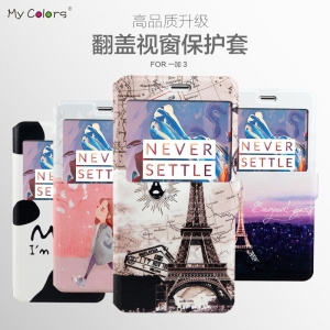เคสฝาพับ MY COLORS Flip Cover Series OnePlus 3 / 3T