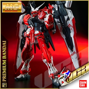 ◖SOON◗ PB LIMITED ★ MG GUNDAM ASTRAY TURN RED
