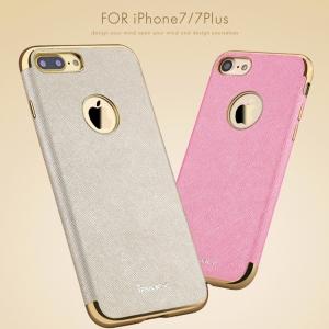 เคสกันกระแทก iPAKY Plating Stick iPhone 7 Plus