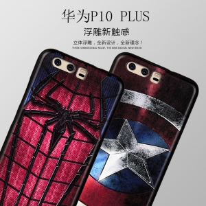 เคส MY COLORS 3D Series Huawei P10 Plus