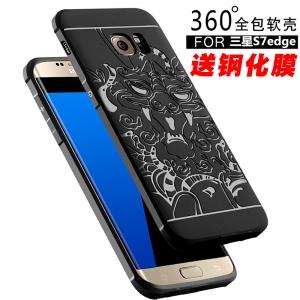 เคสซิลิโคนกันกระแทก COCOSE Galaxy S7 Edge