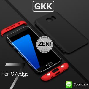 เคส GKK กันกระแทก 360 องศา แบบประกอบ 3 ส่วน หัว-กลาง-ท้าย Galaxy S7 Edge