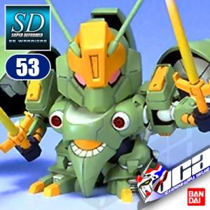 SD BB53 QUIN-MANTHA