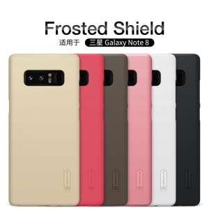 เคส NILLKIN Super Frosted Shield Galaxy Note 8